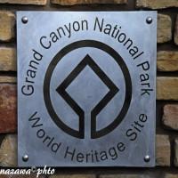 グランドキャニオン 世界自然遺産