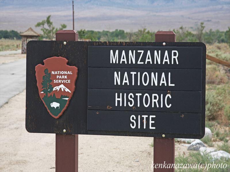 マンザナー 強制収容所