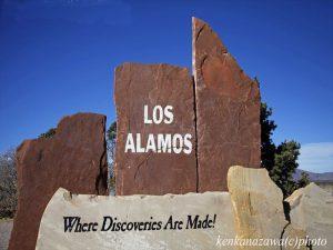 ロスアラモス ニューメキシコ州