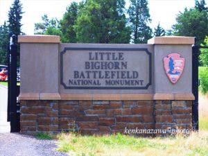 リトルビッグホーンの戦場 モンタナ州
