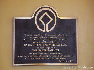 カールズバッド洞窟