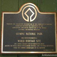 オリンピック国立公園