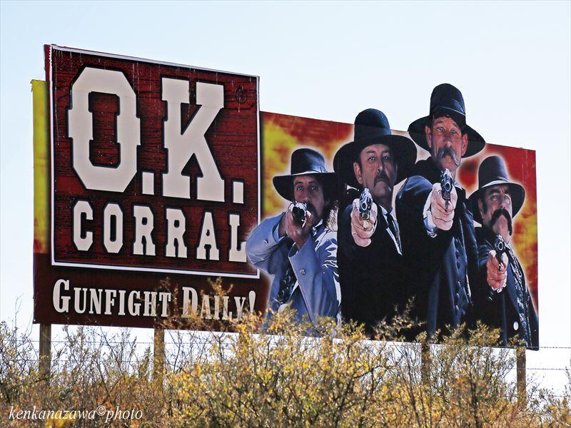 OK牧場の決闘