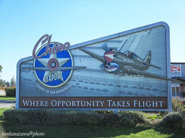 チノ航空博物館 (プレーンズ・オブ・フェーム航空博物館)
