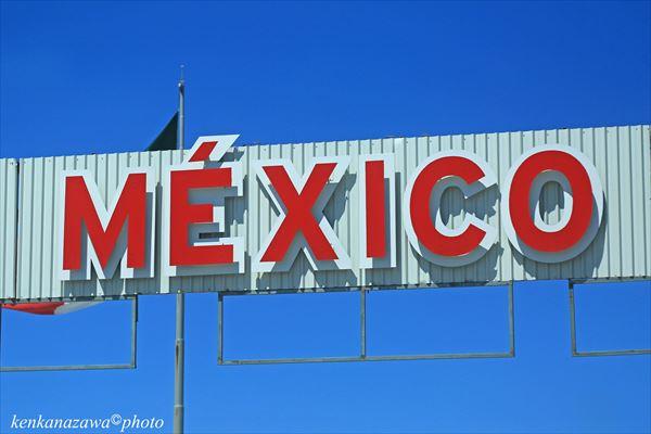 アメリカとメキシコの国境 不法移民