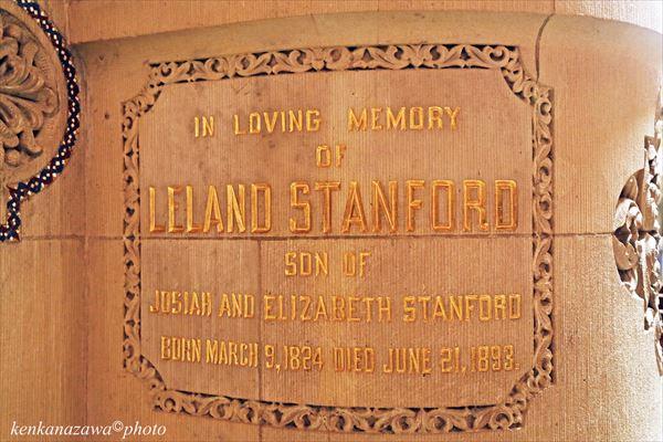 リーランド・スタンフォード