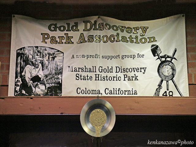 マーシャル・ゴールドディスカバリー コロマ カリフォルニア州