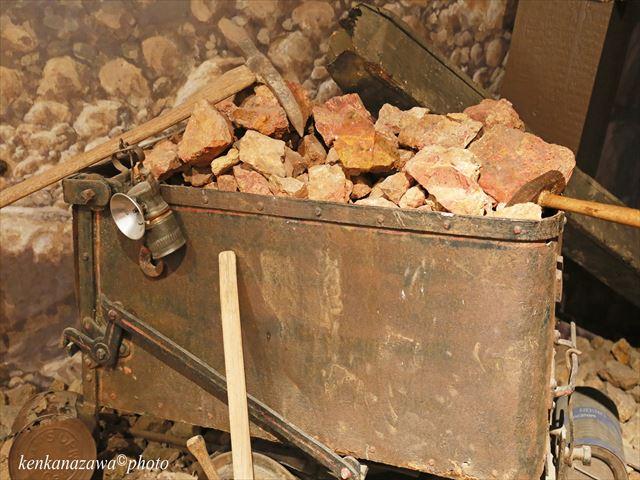 アルマデン・クイックシルバー鉱山博物館
