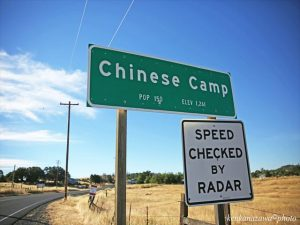 チャイニーズキャンプ
