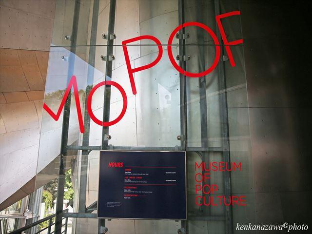 Mo POP Museum ジミーヘンドリックス博物館