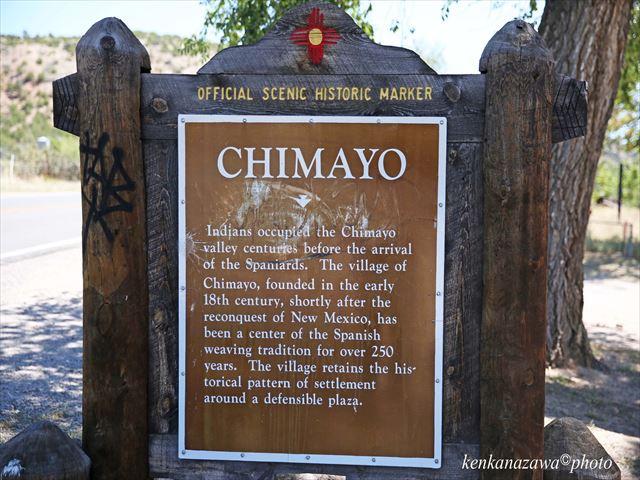 チマヨ ニューメキシコ州