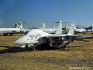 デビスモンサン空軍基地