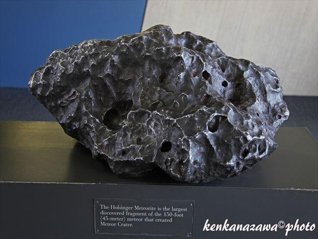 アリゾナ大隕石孔/バリンガー隕石