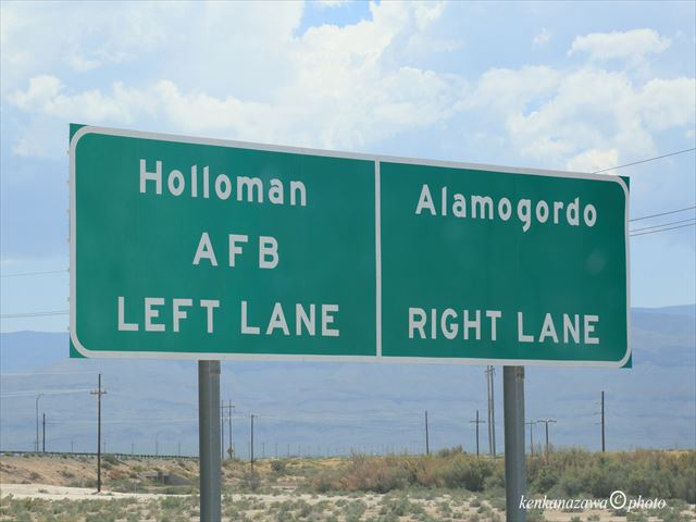 ホロマン空軍基地