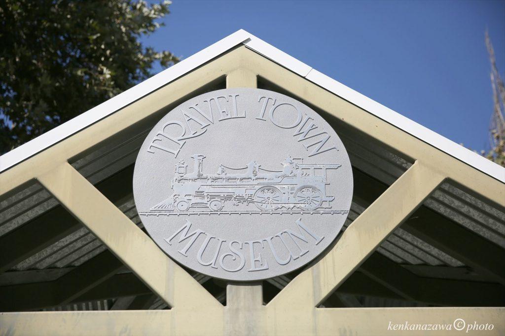 トラベル・タウン・ミュージアム