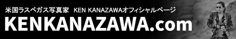 Ken Kanazawaとは?